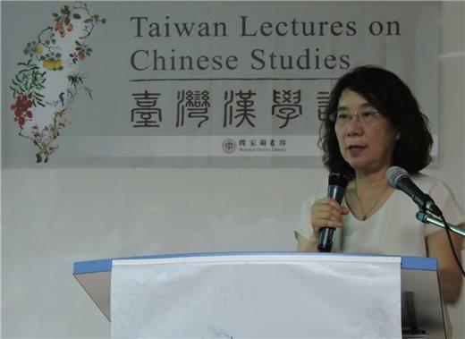 「臺灣漢學講座」邀請邱貴芬教授於馬來亞大學演講