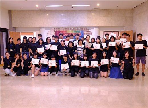 2017青年學者養成營第3梯次,恭喜結業!
