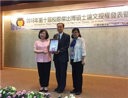 The NCL and Southern Taiwan University of Science and Technology Co-hosted the 10th Outstanding Theses and Dissertations Presentation and Competition