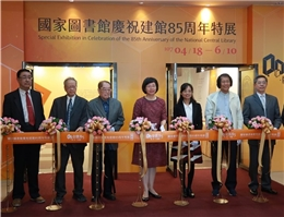 National Central Library's 85th Anniversary: A Double Feature Exhibition Opens