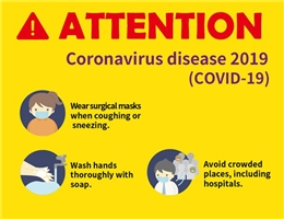 Measures for New Coronavirus (COVID-19) Prevention of NCL