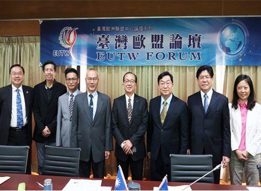 2019年第5次臺灣歐盟論壇在國圖舉辦(10月18日)