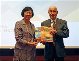 The Learning Thinking of the Slash Generation: the key Principle of Self-learning—2020 Wang Yunwu International Self-learning Forum