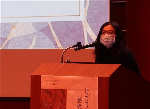 2021春天讀詩節第六場邀請鄭文惠教授主講