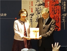 National Central Library Receives the Manuscript of Prof. Hsien-yung Pai's New Book, Globally Recognized after Digitization