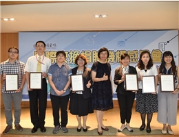 The NCL Holds the Inaugural Appreciation Ceremony for International Publication Exchange Donor Institutions