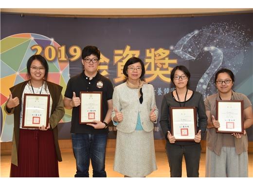 「2019金資獎-全國公務人員圖書資訊素養競賽」