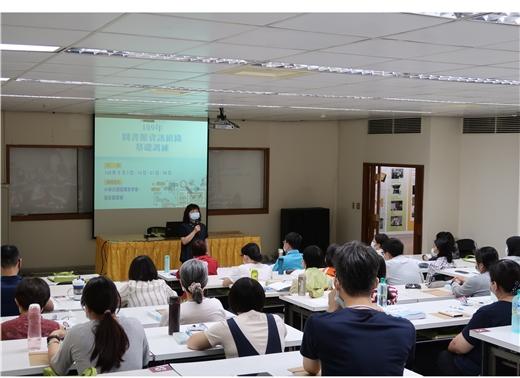 國家圖書館與中華民國圖書館學會合作辦理109年「圖書館資訊組織基礎訓練」研習班正式啟業