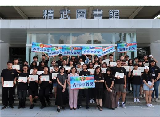 108青年學者養成營臺中場,恭喜結業!