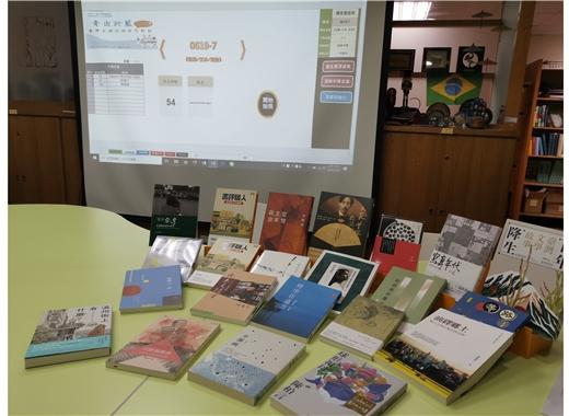 感謝支持,2021夏季閱讀講座「青出於藍──臺灣文學的跨世代對話」按讚抽獎名單揭曉