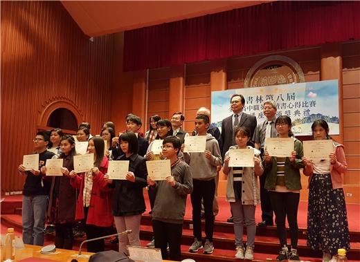 書林第八屆全國高中職英文讀書心得比賽閱讀講座暨頒獎典禮圓滿成功