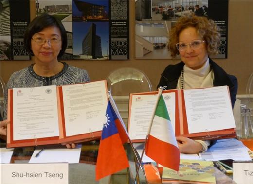 均衡全球布局,前進南歐─ 國圖與義大利威尼斯大學合作建置「臺灣漢學資源中心」