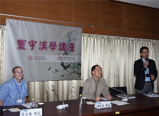 「寰宇漢學講座」邀請魯大維教授、努爾蘭教授演講