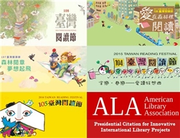 NCL is awarded American Library Association (ALA) Presidential Citations for Innovative International Library Projects for 2020