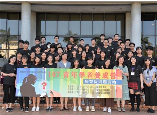 107青年學者養成營北部場,恭喜結業!