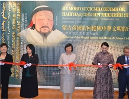 """Taiwan's Exhibition Rocks Ulaanbaatar: The Exhibition """"A Look Back at the Mongolian Empire and the Mark of Chinese Culture: In Remembrance of the 750th Year of the Development of the 'Phags-pa Script"""" Begins"""