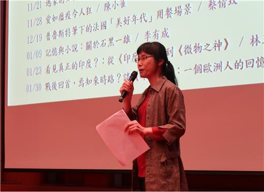冬季閱讀講座首場:李秀娟教授主講「逃家的必要與回家的可能:童妮·摩里森小說中的住屋和家庭」