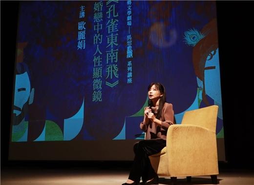 「趨勢文學劇場-異想漢代」《大風起兮》系列講座首場於國圖開講