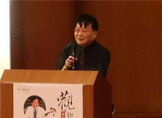 2020春天讀詩節  朱曉海教授主講「六朝最成功的詠物詩──〈詠湖中鴈〉」