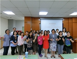 The NCL's 2018 Advanced Public  Library Management Training Program