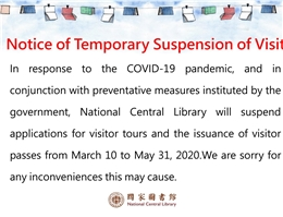 Notice of Temporary Suspension of Visitor Tours and Issuance of Visitor Passes