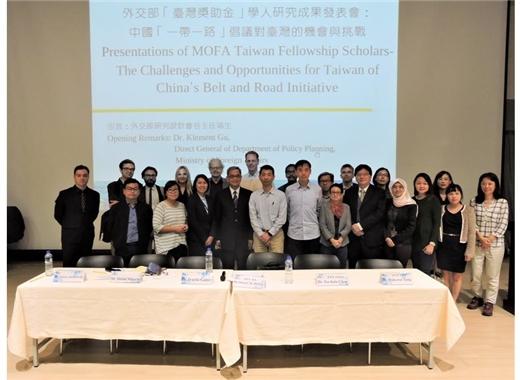 漢學中心舉辦2018年度第四次外交部「臺灣獎助金」學人研究成果發表會