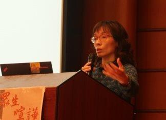 楊瓊瑩教授主講「社會、身分認同及偵探:從西班牙偵探小說談起」