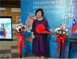 """NCL Special Exhibition Shines in Europe—""""The Imprint of Civilization: Ancient Books from the National Central Library, Taiwan"""" held at the National Library of Estonia"""
