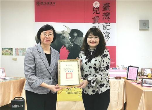 臺灣記憶在鑄強,國圖展覽前進花蓮