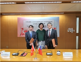 Taiwan and Turkish Representative Offices Sign a Memorandum of Understanding at the NCL
