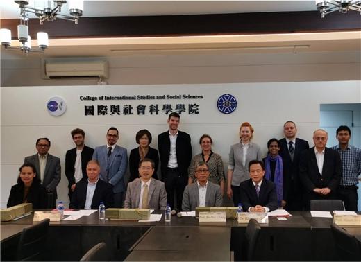 外交部臺灣獎助金學人研究成果發表會──區域和國際政治動向