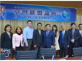 2018年第6次臺灣歐盟論壇