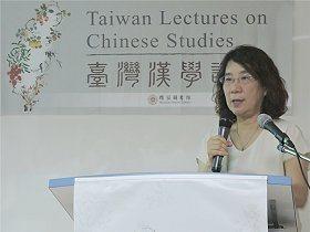 臺灣文學與世界文學