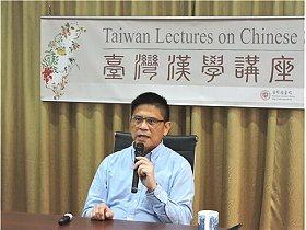 臺灣原住民族的權利振興與國家道歉