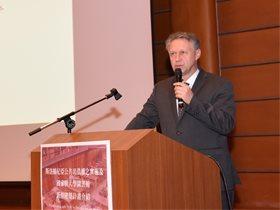斯洛維尼亞公共出借權之實施及國家與大學圖書館新館建築計畫介紹