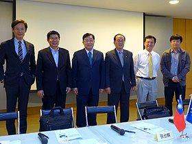 2016年第6次臺灣歐盟論壇-2016年歐盟政經發展之回顧與前瞻
