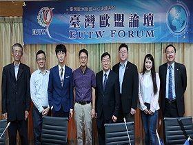 2019年第4次臺灣歐盟論壇