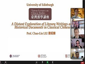 A Distant Exploration of Literary Writings and Historical Documents in Classical Chinese