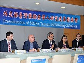 2016年第四次外交部「臺灣獎助金」學人研究成果發表會