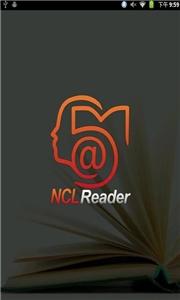 電子書刊送存閱覽服務系統APP