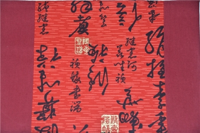 Calligraphy Book Cover-Red