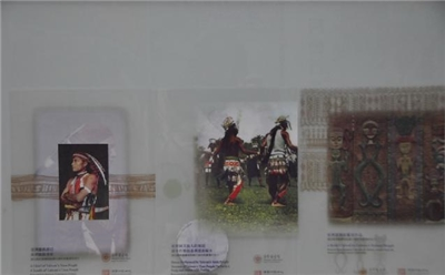 臺灣原住民風格L型卷宗夾(3個1組)
