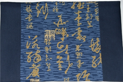 Calligraphy Book Cover-Blue