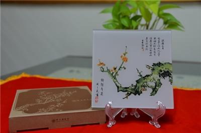 十竹齋書畫譜-小方盤/〈鐵幹支春〉梅