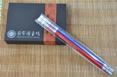 Exquisite pencil set (two pencils)